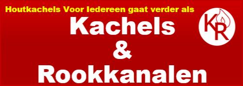 Kachels en Rookkanalen Lelystad B.V.