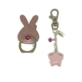 Bunny Hop - Kawaii phone Ring