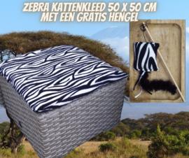 Kattenkleed Zebraprint+ GRATIS hengel (gevuld naar wens)