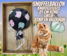 Snuffelballon knuffelfleece met lintjes (21 cm rond)