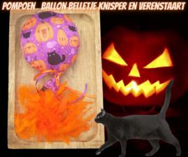 Snuffelballon Halloween met lintjes, staart, knisper en belletjes  catnip én valeriaan (18 cm rond)