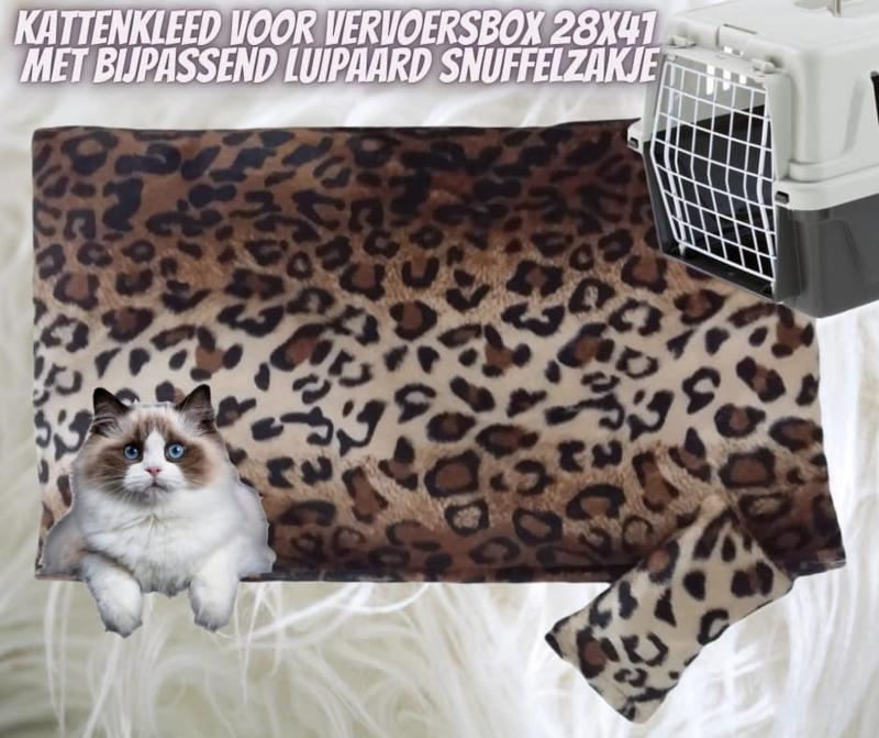 kattenkleed 28x41 + bijpassend snuffelzakje Luipaard (uitverkocht)