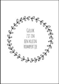 Eerste jaar boek | mijn eerste jaar