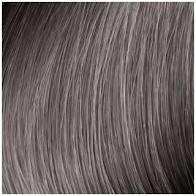Hairextensions Kleur 7, Donker grijs ( as). Heel mat