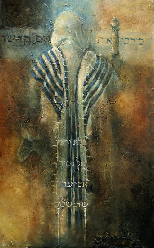 Psalm 103 - 'PRAISE HIS HOLY NAME' - original size 160-100 cm