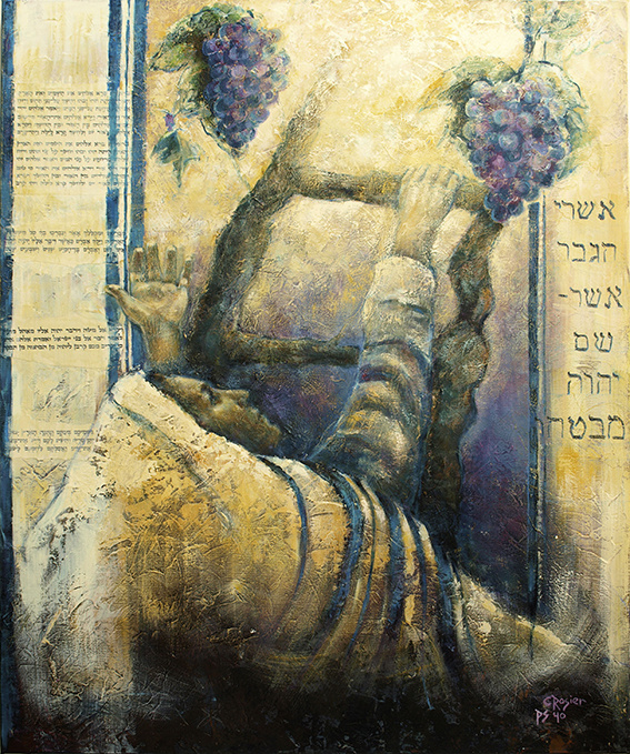 Psalm 40 - reproduction on art poster