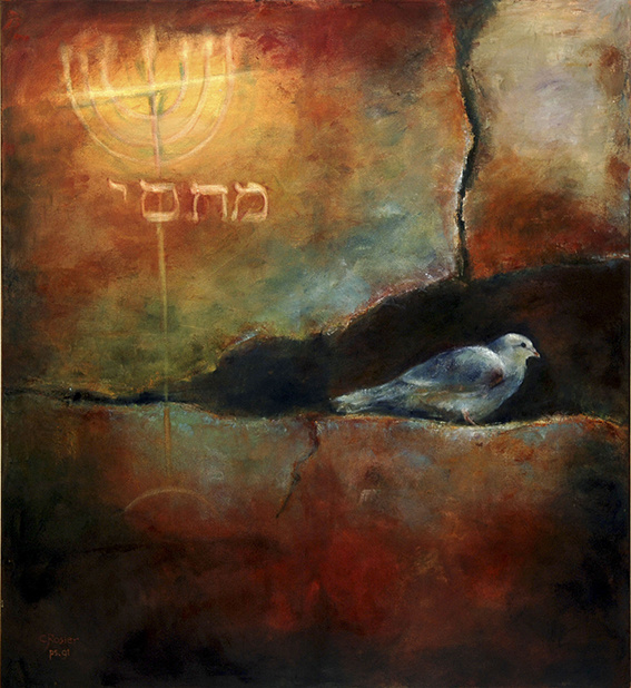Psalm 91 - 'THE LORD IS MY LIGHT AND MY SALVATION' - original size 110-100 cm
