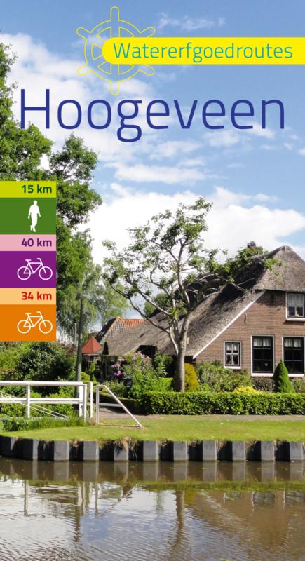 Watererfgoedroutes Hoogeveen