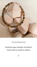 Tijgeroog