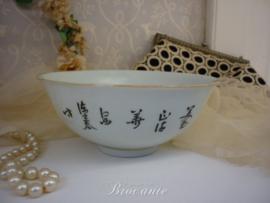 Oude  antiek Chinees kommetje
