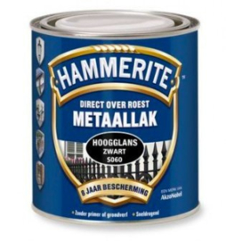 Hammerite Metaallak Hoogglans - Rood S040 - 0,75 liter