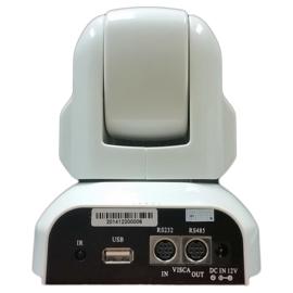 HuddleCam HD 3x (White)
