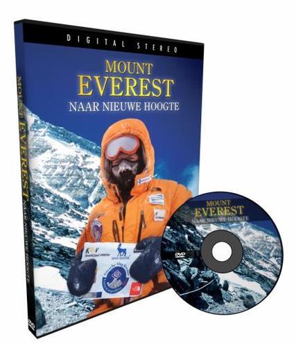 Everest 2004 (dvd)