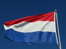 Nederlandse vlag [150 x 225 cm]