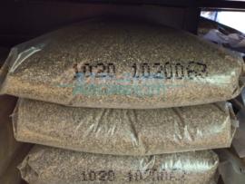 Grind 1-2 mm donker 25 kilo