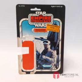 Vintage Star Wars Cardback Rebel Soldier ESB