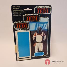 Vintage Star Wars Cardback Klaatu Skiff Guard Tri-Logo