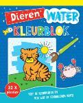 Waterkleurblok Dieren (Shutterstock.com)