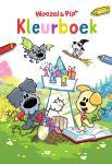 Kleurboek (Guusje Nederhorst) (Paperback / softback)