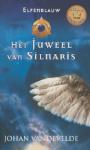 Het juweel van Silnaris (Johan Vandevelde)