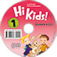 Hi Kids 1 Class Cd British Edition