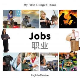 Jobs (English–Chinese)