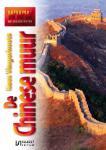 Chinese Muur (K. Vingerhoets)