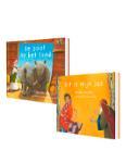 SET: Prentenbijbel kartonboekjes OT (Corien Oranje)