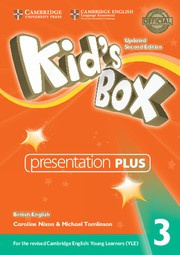 Kid's Box Updated Second edition Level3 Presentation Plus DVD-ROM