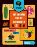 Het voedsel dat we verbouwen (Georgia Amson-Bradshaw)