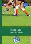 Hoog spel (Gerard van Gemert)