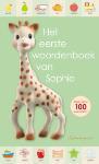 Het eerste woordenboek van Sophie (Dawn Sirett) (Hardback)