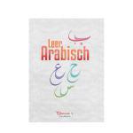 Leer Arabisch (Redouane El Bouzidi) (Paperback / softback)