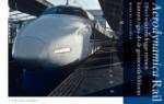 Aerodynamica Rail (Marcel Vleugels)