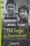 De lege schommel (Bettie Elias)