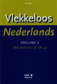 Vlekkeloos Nederlands, Spelling 2