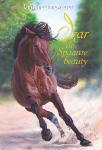 Gouden paarden. Izar, de Spaanse beauty (Christine Linneweever)