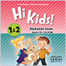 Hi Kids 1-2 Alphabet Book Teacher's Notes Cd (british Edition)