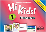 Hi Kids 1 Flashcards British & American Edition