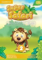 Super Safari British English Level2 Presentation Plus DVD-ROM