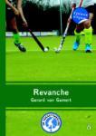 Revanche (Gerard van Gemert)