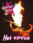 Het circus (Cathy West)