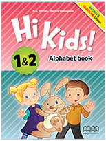 Hi Kids 1-2 Alphabet Book British & American Edition