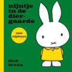 nijntje in de diergaarde opse Rotjeknors (Dick Bruna) (Hardback)