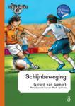 Schijnbeweging (Gerard van Gemert)