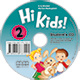 Hi Kids 2 Class Cd British Edition
