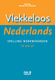 Vlekkeloos Nederlands, Spelling werkwoorden 1F en 2F