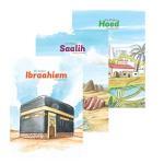 De Profeet Saalih (vrede zij met hem); De Profeet Hoed (vrede zij met hem); De Profeet Ibraahiem (vrede zij met hem) (Yamina el Bachiri)