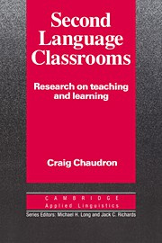 Second Language Classrooms Paperback