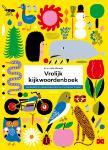 Vrolijk kijkwoordenboek (Aino-Maija Metsola) (Hardback)